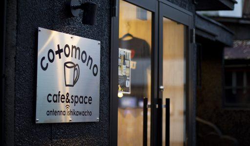 cotomono cafe&space